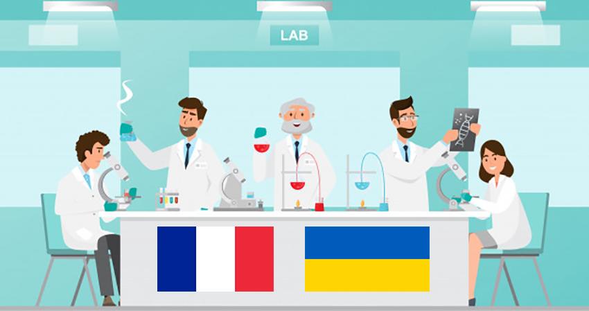 Українсько-французька співпраця. Почався конкурс наукових проєктів