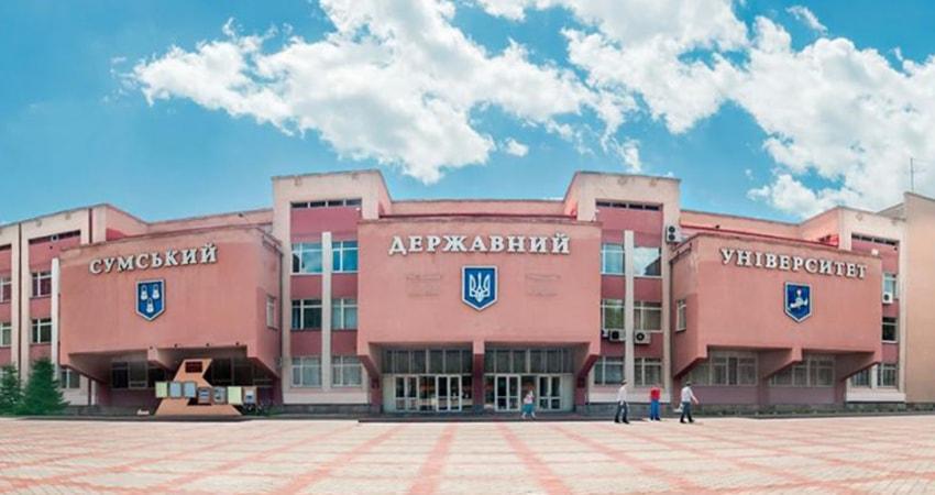Сумський державний університет в «QS Top-50 до 50»