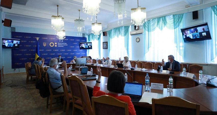Засідання атестаційної колегії МОН