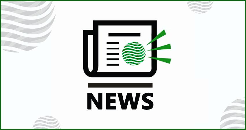 Добірка актуальних новин у сфері наукометрії та науки