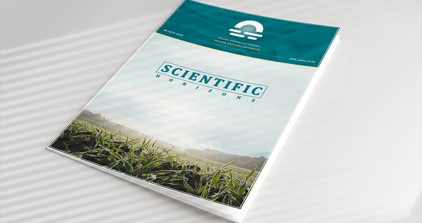 Міжнародний фаховий журнал «Наукові горизонти» запрошує вчених до публікації!