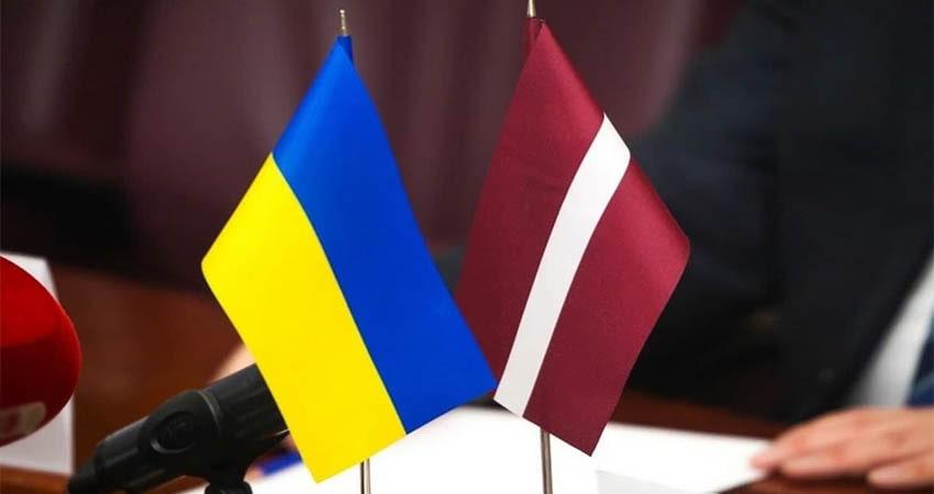 Україна – Латвія: стипендії для науковців